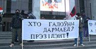 Протест против декрета №3 в Минске