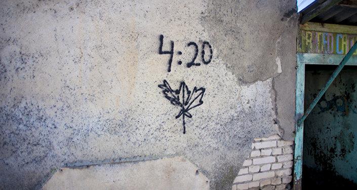 Эмблема группы смерти на стене дома