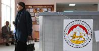 Голосование на выборах президента Южной Осетии
