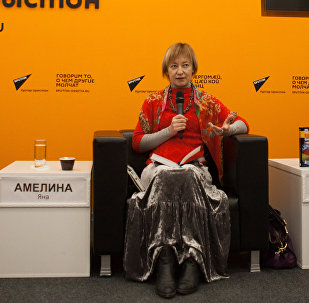 Презентация книги Яны Амелиной