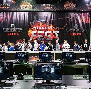 Фестиваль компьютерных игр