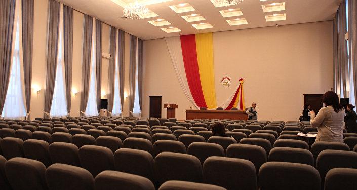 Парламент, Цхинвал