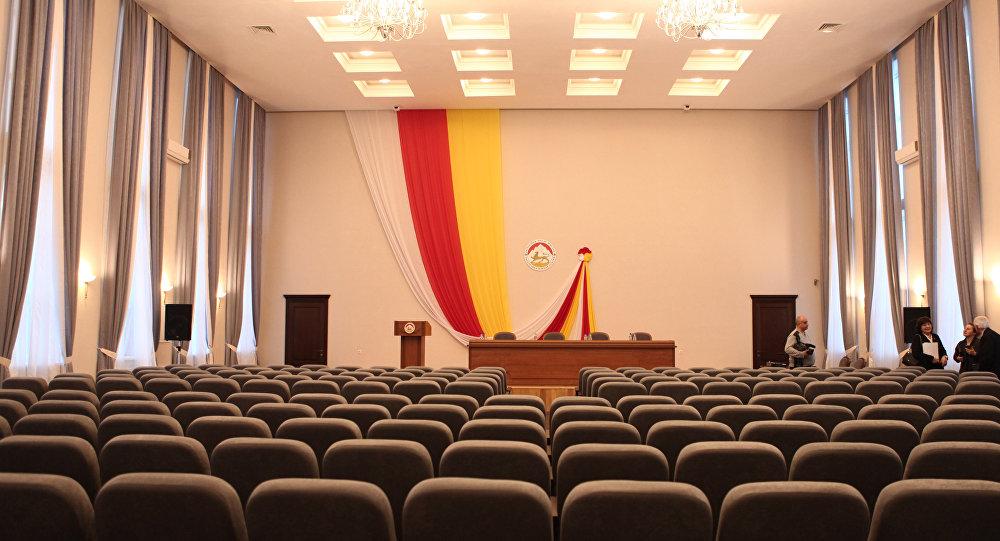 Хуссар Ирыстоны парламент