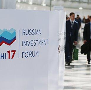 Инвестицион форум Сочийы. Фыццаг бон