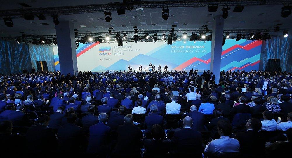 Инвестицион форум Сочийы