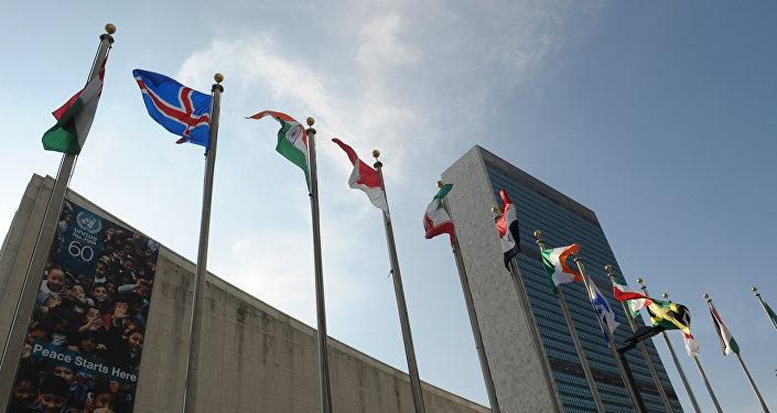 ООН-ы бæстыхай Нью-Йоркы