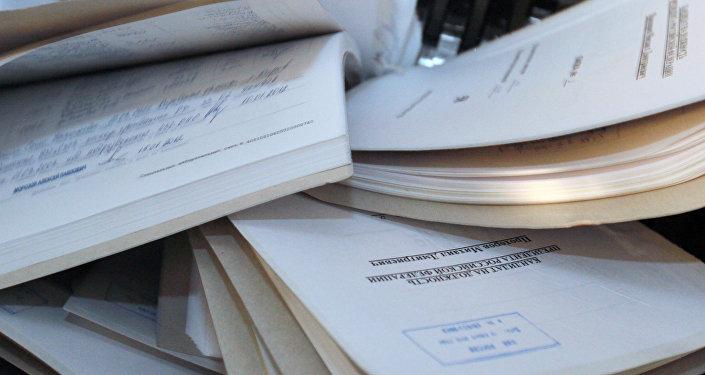 Подписные листы