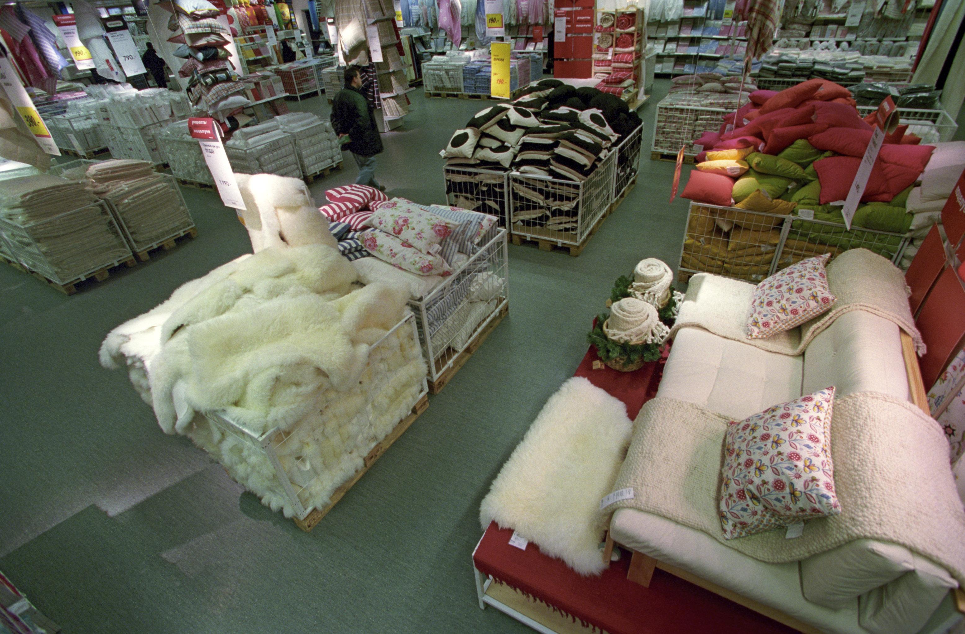 Магазин белья и пастельных принадлежностей