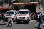 Кадры с места ЧП в Гватемале, где из-за пожара погибли дети