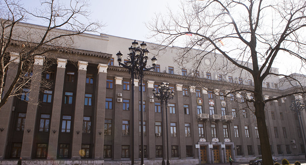 Дома Правительства