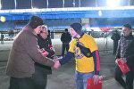 Российские болельщики подарили пледы британским футбольным фанатам
