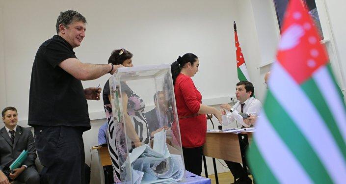 Выборы в Абхазии, архивное фото