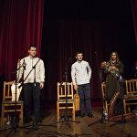 Концерт ансамбля Къона