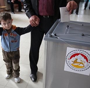 Где голосовать на выборах президента Южной Осетии