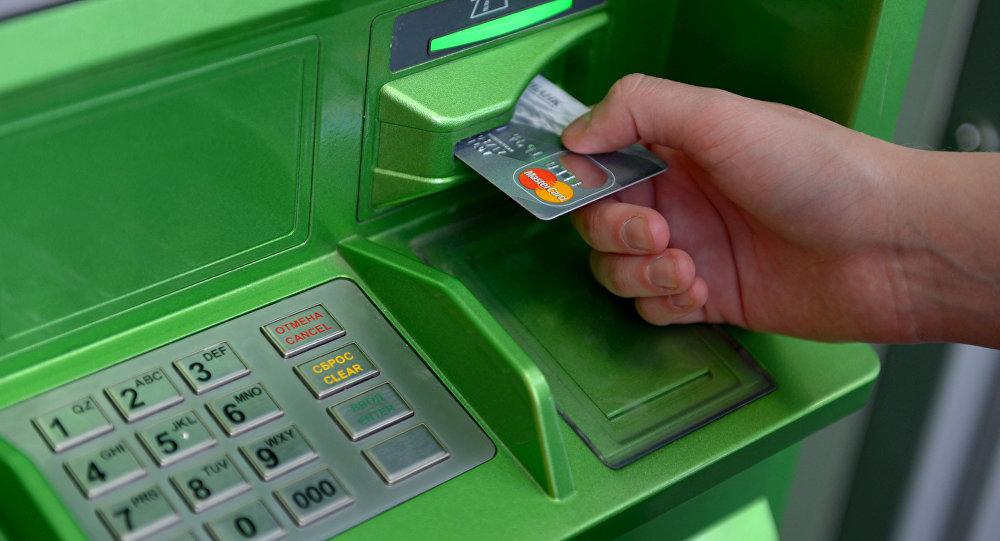 Банковские карты международных платежных систем