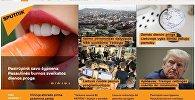 Информационный портал Sputnik Литва