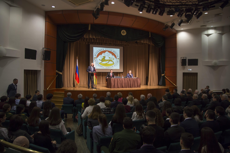 Встреча президента Леонида Тибилова со студентами и осетинской диаспорой в Москве