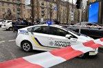 Полицейский автомобиль в Киеве