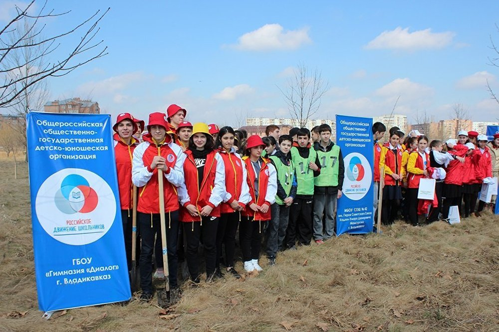 Акция по высадке деревьев во Владикавказе