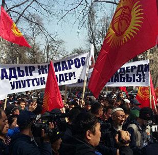Митинг сторонников Садыра Жапарова