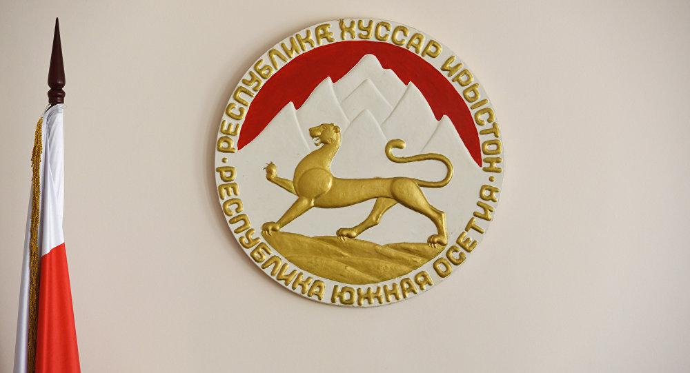 Герб и Флаг Южной Осетии