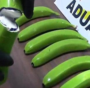 Наркотики в фальшивых бананах
