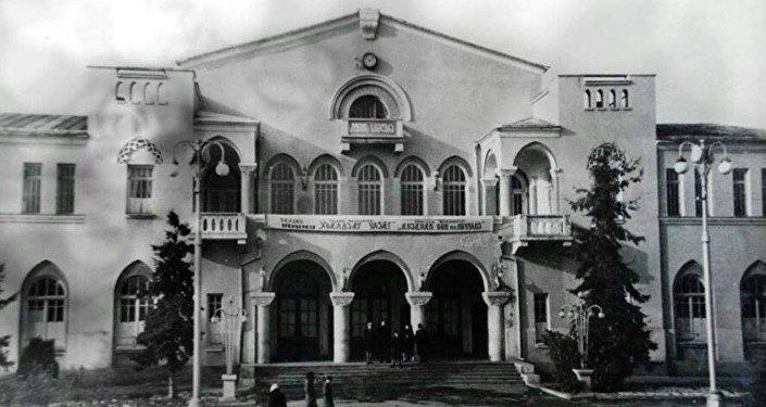 Театр архив
