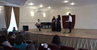 Сербаг хоры концерт Цхинвалы