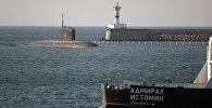 Прибытие подводной лодки