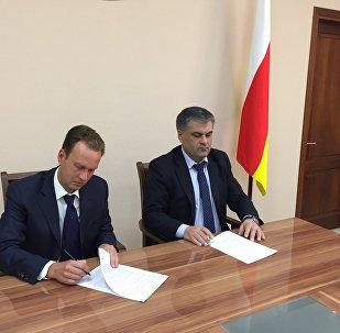 Подписание инвестиционного соглашения между Южной Осетией и Инновационными технологиями