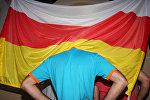 Под осетинским флагом