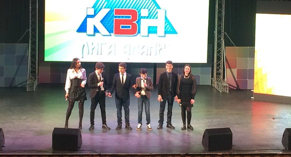 КВН В Северной Осетии