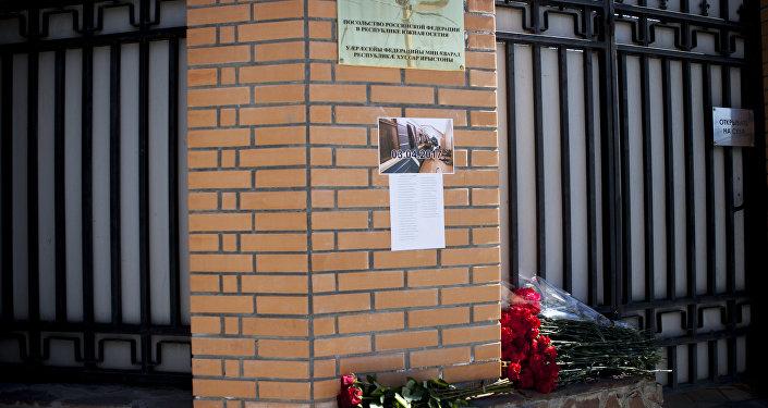 Возложение цветов к посольству РФ