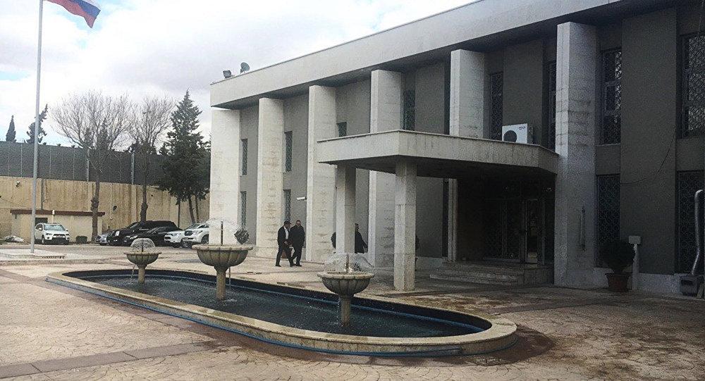 Посольство РФ в Сирии