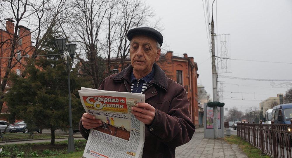 Читатели Северной Осетии