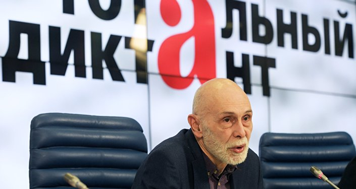 Объявление автора текста акции Тотальный диктант в 2017 году
