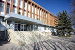 Цхинвальская библиотека