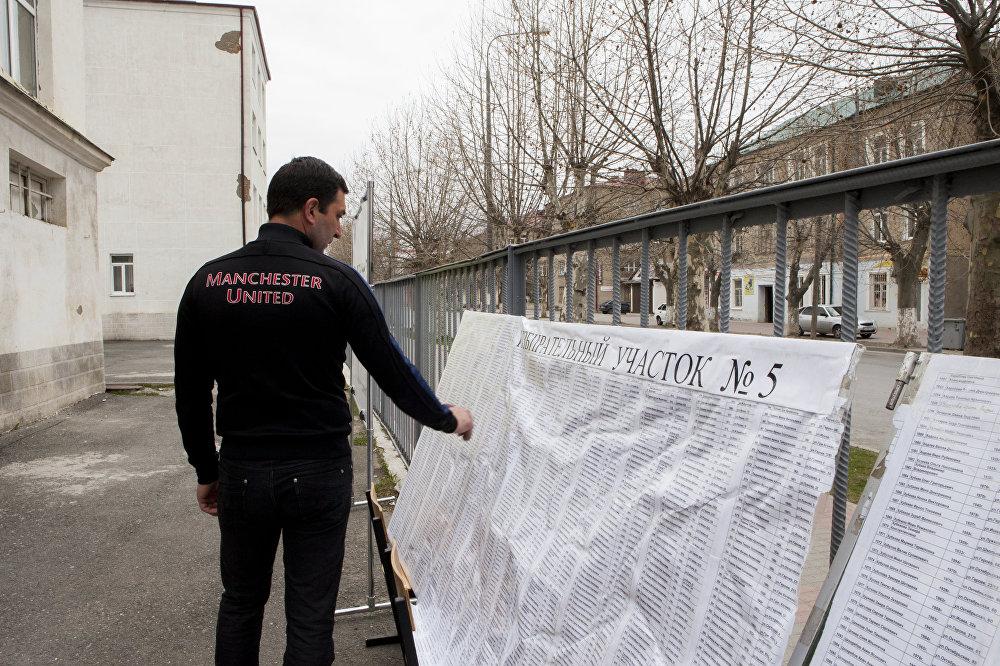 Списки избирателей вывешены на всех участках на территории РЮО