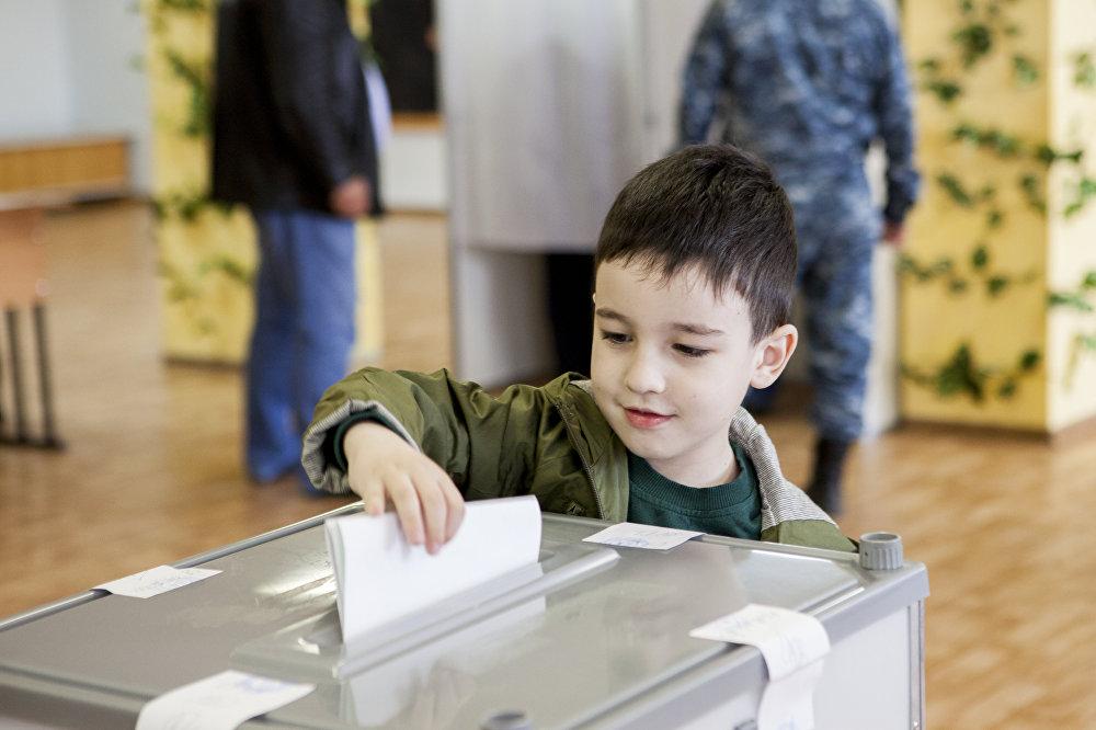 Выборы РЮО