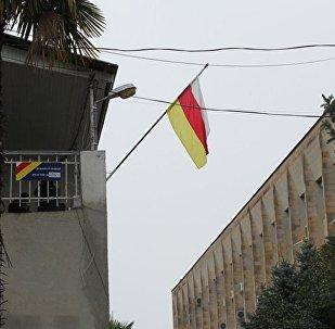 Посольство Южной Осетии в Абхазии