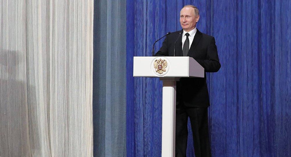 РХИ президент В. Путин