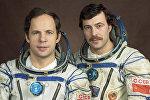Космонавты Анатолий Соловьев и Александр Баландин
