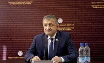 Пресс-конференция А.Бибилова
