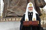 Мӕскуыйаг ӕмӕ Ӕппӕт Уӕрӕсейы патриарх Кирилл