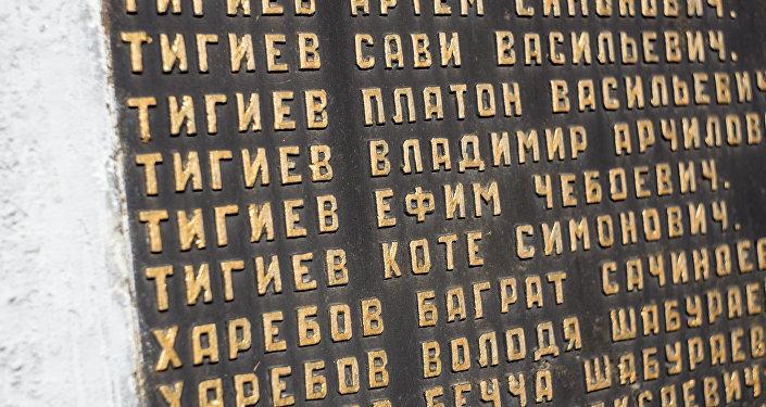 Тигиев Ефим