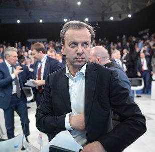 Зампредседателя правительства РФ Аркадий Дворкович на Красноярском экономическом форуме 2017.