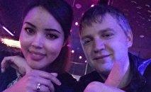 Обри Мишель Аллен и Алан Хачиров