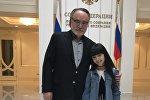 Дениза Хекилаева  в гостях у сенатора Александра Тотоонова