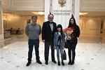 Дениза Хекилаева  с родителями в гостях у сенатора Александра Тотоонова