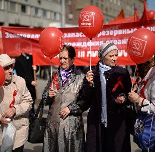 Празднование 1 мая в России